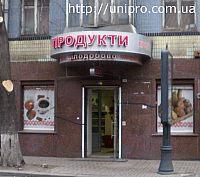 Автоматизация  продуктового минимаркета в Киеве