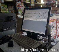 Автоматизация магазина канцелярских товаров Киев