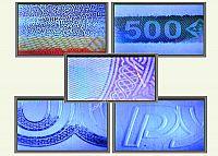Інфрачервоний детектор валют DORS 1300