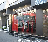 Fashion people 1