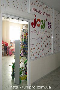 Автоматизація магазину дитячих товарів JOY S