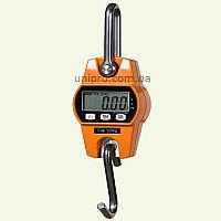 Технічні підвісні ваги  електронний безмін  ВК ЗЕВС I-120 кг