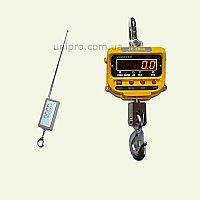 Ваги електронні кранові індикаторні JC-3000 кг