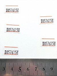 MOX-5500 этикетка