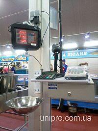 Автоматизация рыбного магазина, Киев