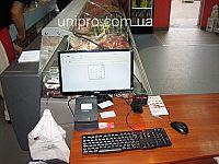 Настройка учета продуктового магазина в Киеве