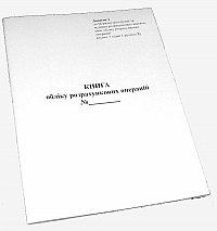 Книга учета расчетных операций   Додаток  1