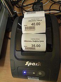 возможность печатать ценники на товары на принтере чеков