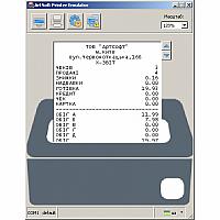 Emulator-1000x1000