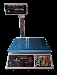 Весы торговые электронные со стойкой ВТЕ-Центровес 15Т2ДВ-Э-Н