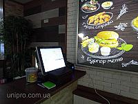 UNIPRO Программа для ресторана в Киеве, автоматизация учета в ресторане в Киев