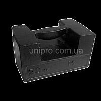 Гиря калибровочная М1-20 кг  ГО IV-20 , Гиря эталонная поверочная на 20 кг  М1