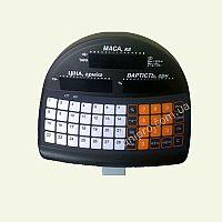 Весы торговые электронные со стойкой Штрих М5 ТА