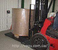 Vn-1250x1250-2000-kg-car