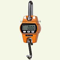 Технические подвесные весы  электронный безмен  ВК ЗЕВС I-120 кг